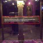 Holy Cross and Holy Lance in the Imperial Treasury in Vienna